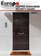Πόρτες Ασφαλείας Europa Doors